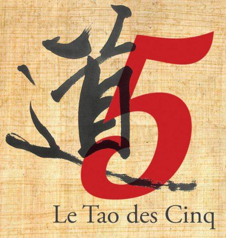 médecine chinoise, ventouse