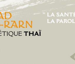 Psychologie contemplative et énergétique thaï dans le 32 Gers à Saint-Puy